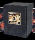 雀鬼DVD-BOX